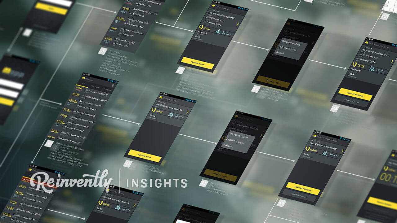 how much does it cost to design a mobile app? reinvently